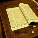 《戒为良药》全文在线阅读 1-140季